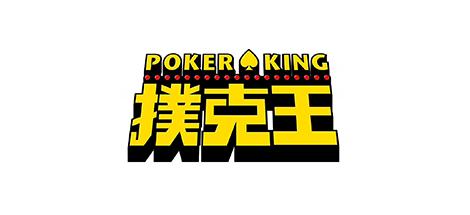 Pokerking Asia Smart Poker